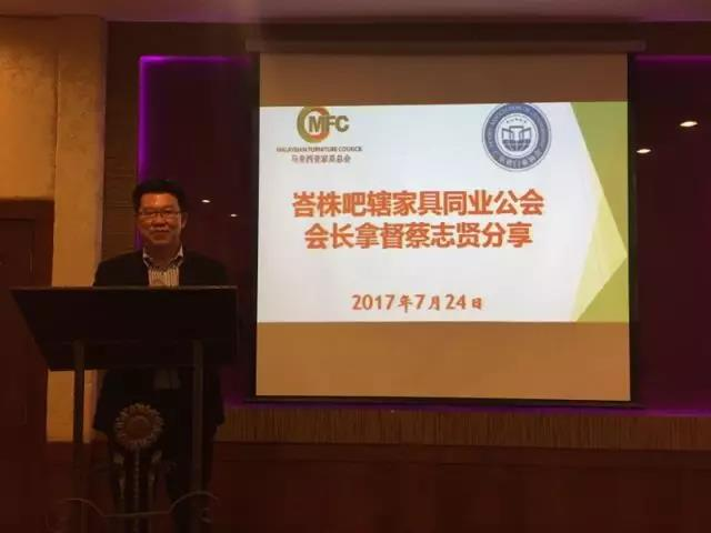 "Runcheng Chuangzhan-""The Belt and Road Initiatives"" continues to heat up As representative, Guan Run-3"
