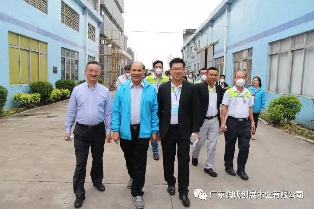 Runcheng Chuangzhan-RCCZ Warmly Welcome Malaysia-China Friendship Association Enterprise Exchange Gr-1