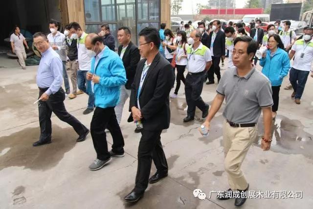 Runcheng Chuangzhan-RCCZ Warmly Welcome Malaysia-China Friendship Association Enterprise Exchange Gr-2