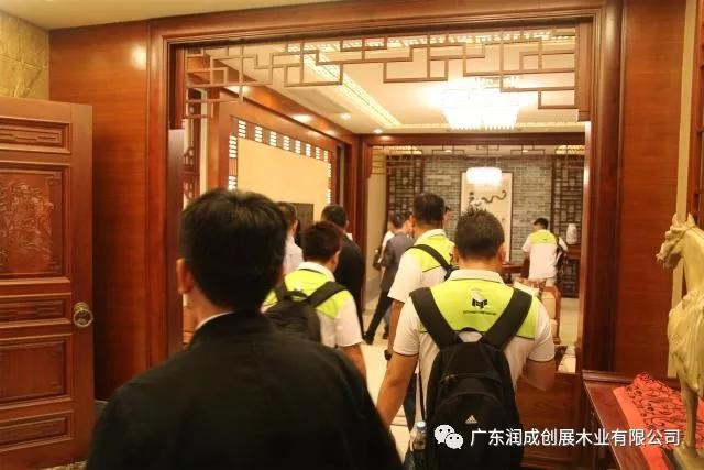 Runcheng Chuangzhan-RCCZ Warmly Welcome Malaysia-China Friendship Association Enterprise Exchange Gr-9