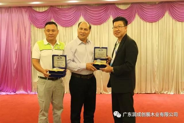 Runcheng Chuangzhan-RCCZ Warmly Welcome Malaysia-China Friendship Association Enterprise Exchange Gr-11