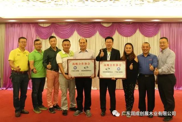 Runcheng Chuangzhan-RCCZ Warmly Welcome Malaysia-China Friendship Association Enterprise Exchange Gr-12