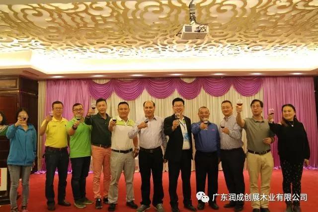 Runcheng Chuangzhan-RCCZ Warmly Welcome Malaysia-China Friendship Association Enterprise Exchange Gr-13