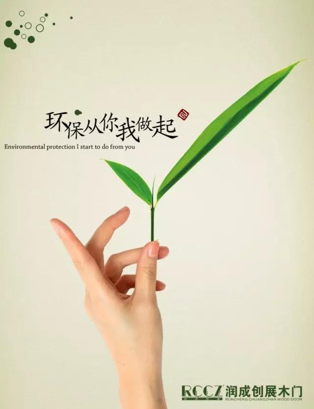 Runcheng Chuangzhan-【New Fashion of Environmental Protection】 Runcheng·Water Paint New Era - Runchen