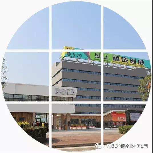 """Runcheng Chuangzhan-Runcheng Chuangzhan winning the honor of """"Ecological Civilization Green Develop-3"""