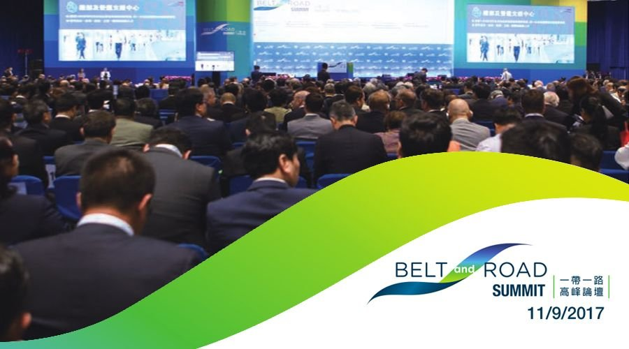 "Runcheng Chuangzhan-Runcheng Chuangzhan Attending ""the Belt and Road Initiatives"" Summit Forum in Ho-1"