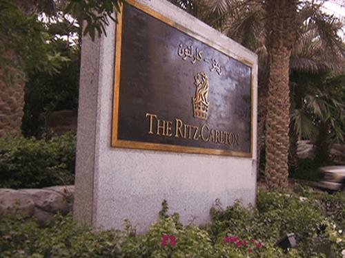 Dubai Ritz-Carlton Villa