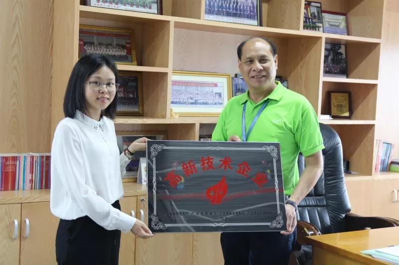 "Runcheng Chuangzhan-Congratulation RCCZ Won the National-level Title ""High and New Tech Enterprise"" -1"