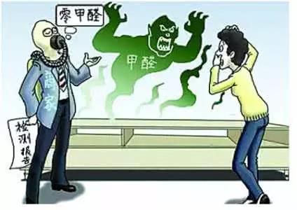 Runcheng Chuangzhan-Read Alessknownandinferiorbrand wood door, you dare to buy but I dare not s-2