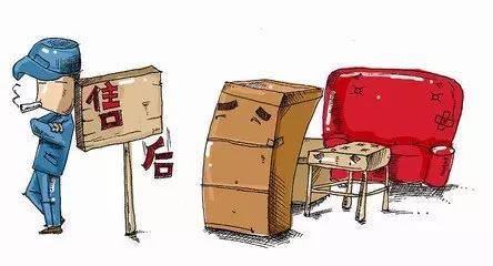 Runcheng Chuangzhan-Read Alessknownandinferiorbrand wood door, you dare to buy but I dare not s-3