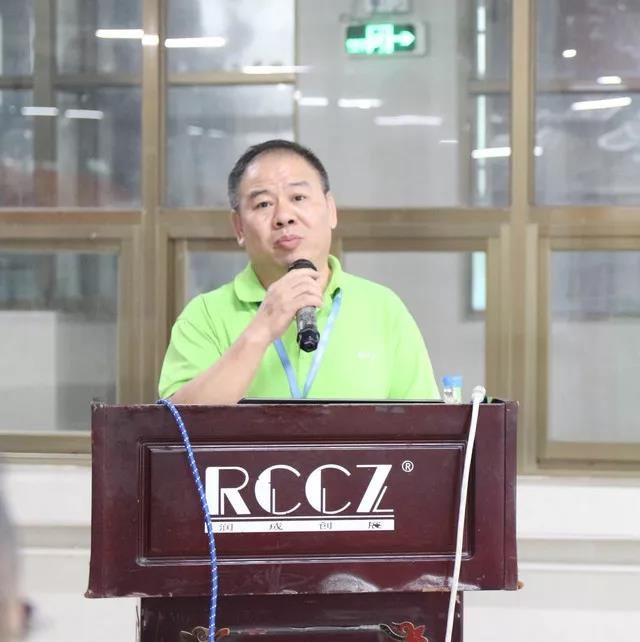 "Runcheng Chuangzhan-""Changing Oil Paint into Water Paint"" Exchange Conference: RCCZ Devotes itself t"