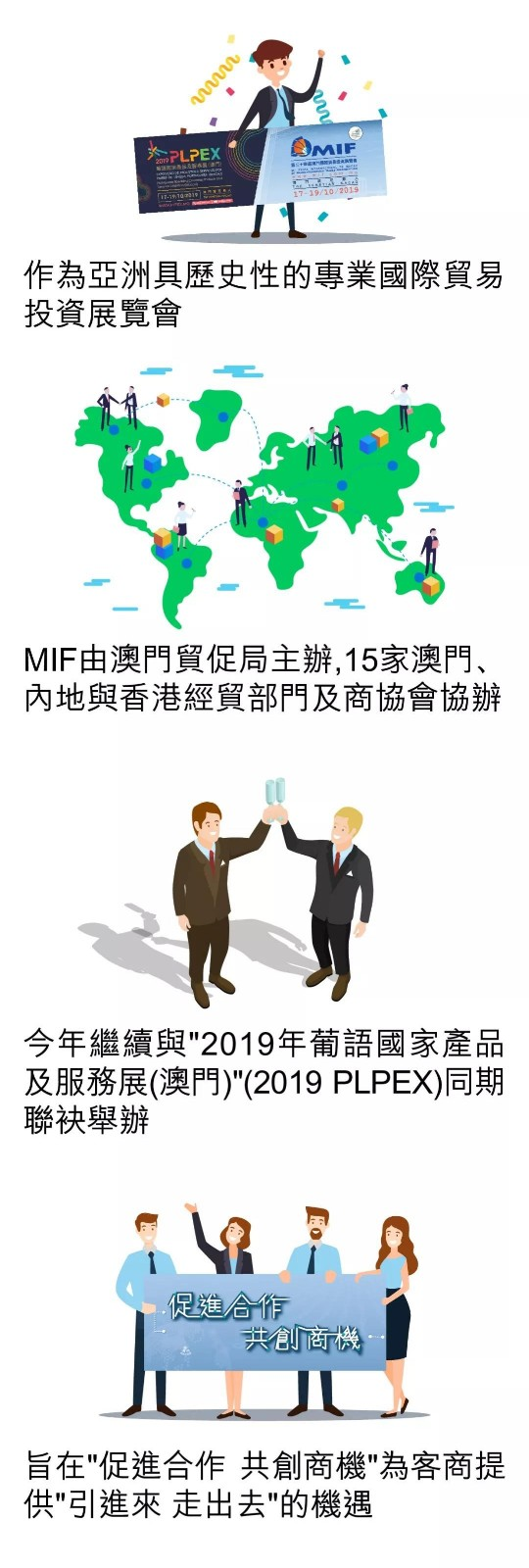 Runcheng Chuangzhan-National Day Scoop ② |Explore in MIF,Feel the Collision and Fusion of Diverse Cu-3