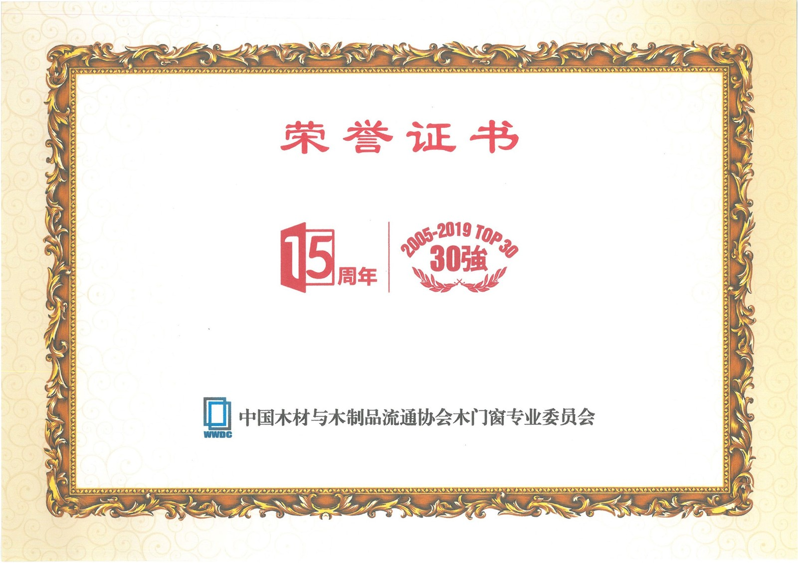 "Runcheng Chuangzhan-National Day Scoop ③ | Join forces to fight MIF and create a new model of ""Made -28"