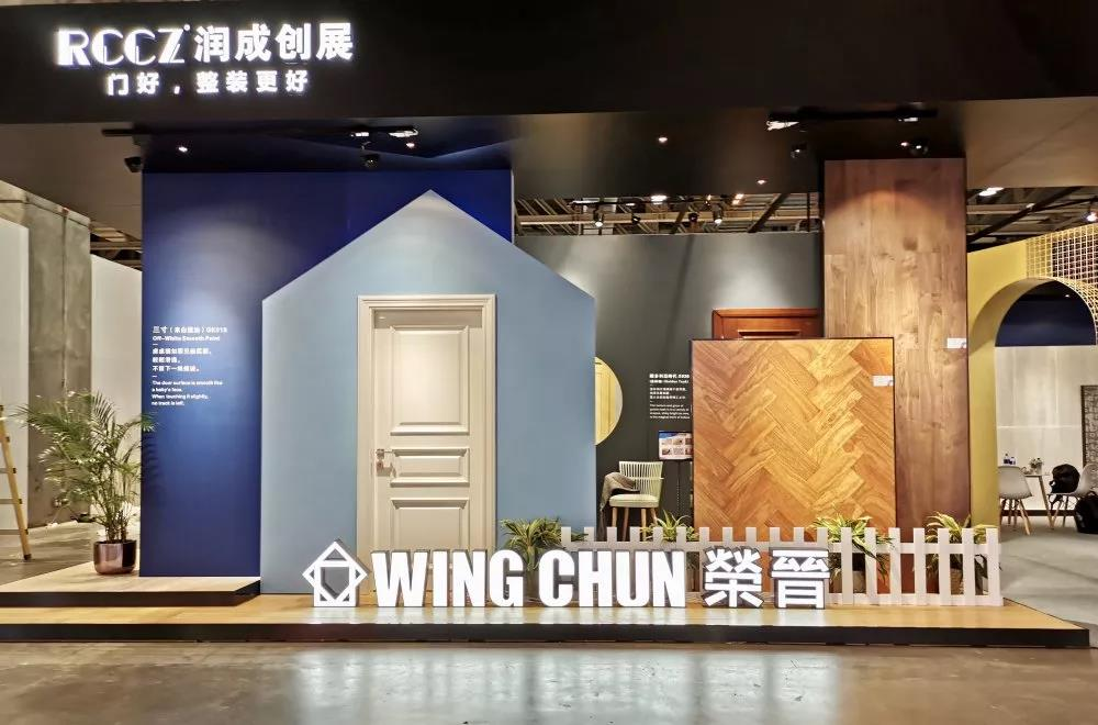 Runcheng Chuangzhan-Great success in MIF | New Runcheng Group and Wing Chun Decoration Co, Ltd creat-6