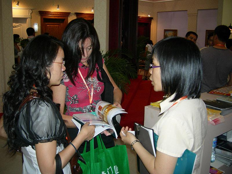 Runcheng Chuangzhan-Cbd Fair guangzhou, 8th July 2009