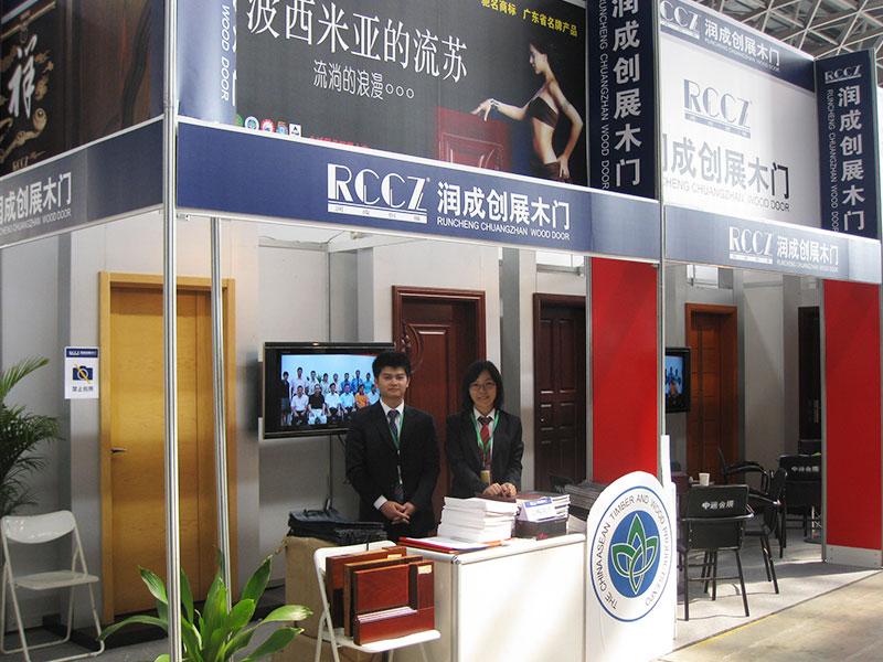 Runcheng Chuangzhan-China-asean Exposition, 19th-22nd Nov 2010