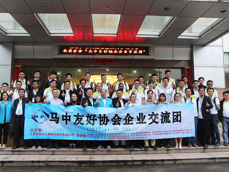 Runcheng Chuangzhan-The malaysia-china Friendship Association Enterprise Exchange Delegation