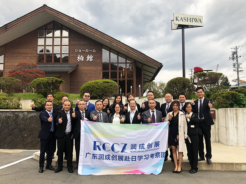 Runcheng Chuangzhan-In October, 2018, Rccz Organized The Senior Executives To Go To Japan To