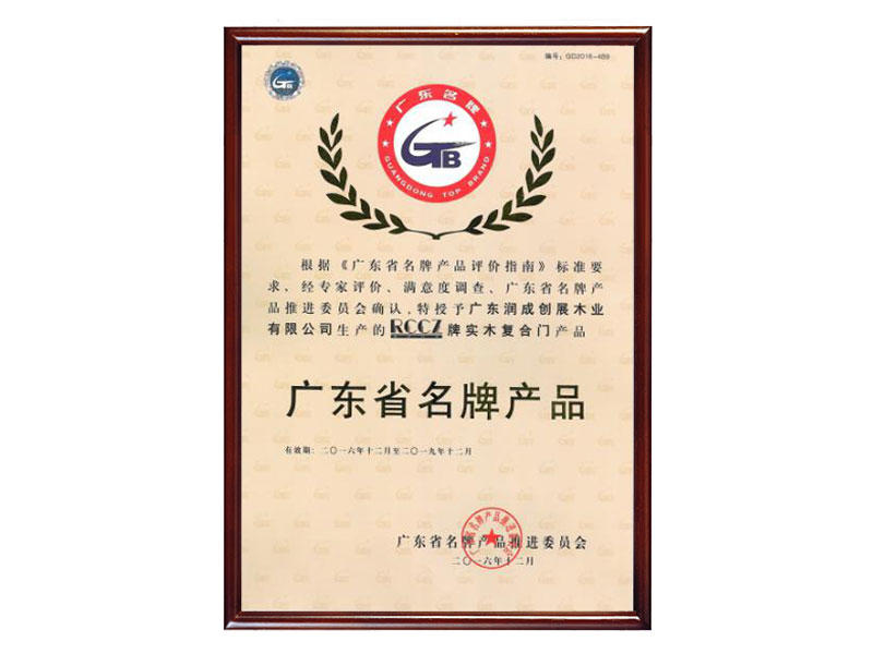 Guangdong Top Brand