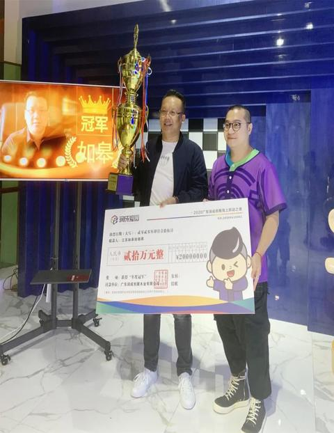 news-2020 Runcheng Chuangzhan Online Jumping Night Ended Successfully-Runcheng Chuangzhan-img-3