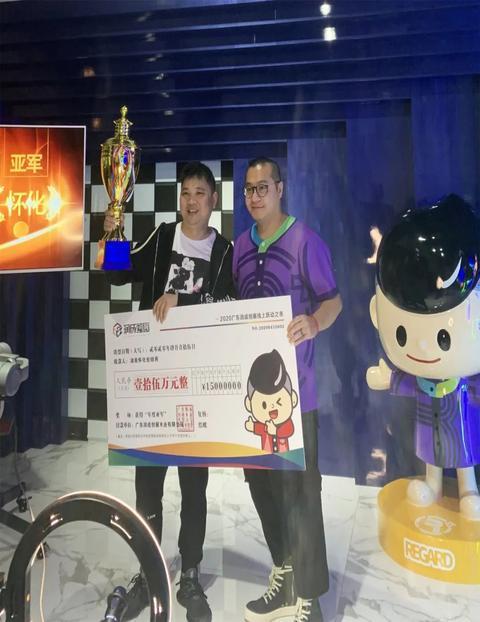 news-Runcheng Chuangzhan-2020 Runcheng Chuangzhan Online Jumping Night Ended Successfully-img-3