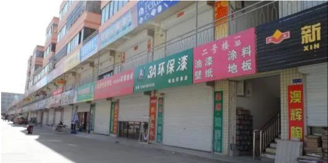 news-Runcheng Chuangzhan-Who is More Reliable in the Current Epidemic Situation-img
