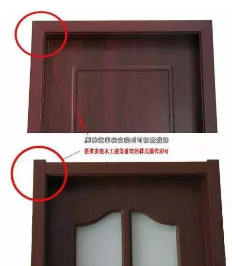 news-Which splicing method is better for door covers-Runcheng Chuangzhan-img-1