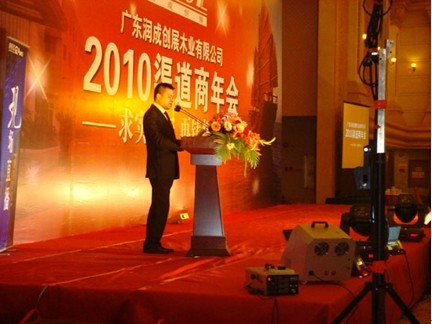RCCZ General Manager Mr. Guan Weijing