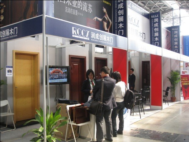 wood door manufacturer--RCCZ's exhibition booth on China-ASEAN Expo