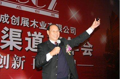 RCCZ chairman